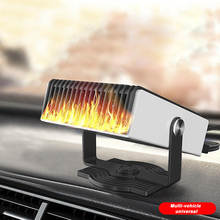 Портативный Авто нагреватель нагревательный элемент обогреватель 12V 300W Электрический тепловентилятор нагревательный лобовое стекло Demister 2 в 1 теплые вентилятор для быстрого охлаждения 3