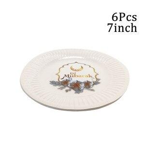 "Image 3 - Chicinlife 6Pcs עיד מובארק נייר צלחות כוסות חד פעמי כלי שולחן האסלאמי מוסלמיות הרמדאן דקור עיד מסיבת ארוחת ערב סכו""ם Supplie"