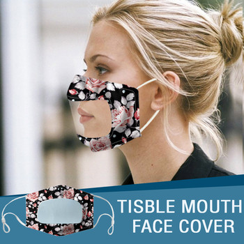 Face Mask With Transparent Lips Mouth Cover Protection Shield Masks Mascarilla Masque Tapabocas For The Deaf And Hard Of Hearing