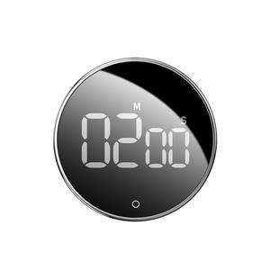 Kitchen-Timer Alarm-Clock Stopwatch Cooking-Shower Study Magnetic Digital Countdown Electronic-Cooking