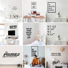 Дизайн положительные Виниловые Надписи настенные наклейки для офиса комнатные обои декоративные украшение для спальной комнаты мальчиков Переводные картинки художественная роспись