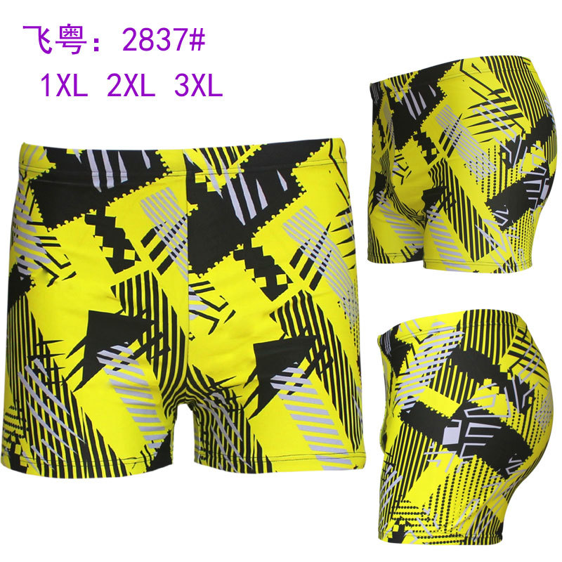 Top Grade Swimming Trunks Printed Plus-sized Swimming Trunks Men Fertilizer-Swimming Trunks Men's Swimming Trunks 2837 Bathing S