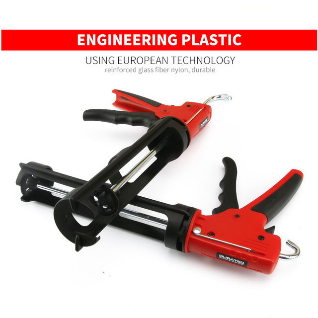 New Style Multifunctional Manual Caulking Gun Glass Glue Guns Paint Finishing Tools Glue Seals for Doors and Windows 5