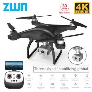 GPS-Дрон ZWN X35 Pro с Wi-Fi, 4K HD камерой, трехосевой шарнирный стабилизатор, профессиональный Радиоуправляемый квадрокоптер, бесщеточный двигатель,...