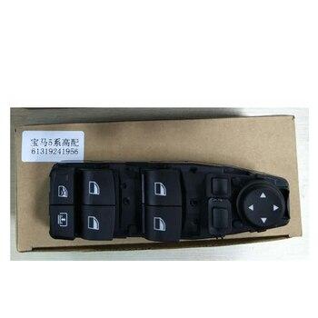 car accessories Power Master Window Switch Driver Side For BMW F02 F04 F06 F07 F10 F11 F18 520Li 523Li 525Li OEM 61319241956