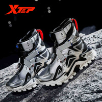 Xtep Moon Landing Stroll Men's Casual Shoes High Socks Slip Lunar Shoes Height Increasing Shoe For Men 981319393113