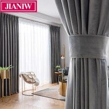 JIANIW однотонная Роскошная бархатная затемненная занавеска, супер мягкая оконная занавеска, s шторы, оттенки для гостиной, спальни, на заказ