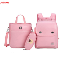 Cartoon Bear School Backpacks Girls and Boys Satchel Waterproof PU School Bags for Teenager 2019 NEW Backpack for Women 3pcs/set sweet print and cartoon design satchel for women