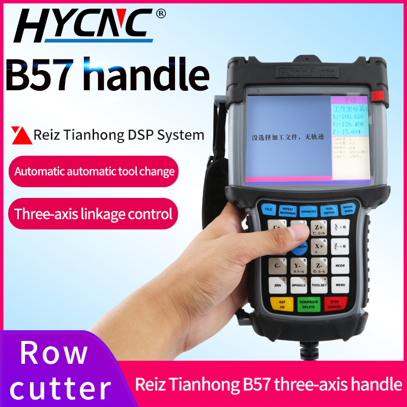 RichAuto DSP B57 CNC Controller 3 Axis ATC Machine Controller For Automatic Tool Change Straight Line Tool Cnc Machine
