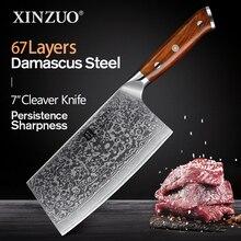 """XINZUO 6.5 """"inç dilimleme bıçağı japon çelik şam çelik mutfak bıçakları yüksek kaliteli Cleaver şefin bıçakları gülağacı kolu"""