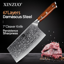 "XINZUO 6.5"" inches Slicing Knife Japanese Steel Damascus Steel Kitchen Knives High Quality Cleaver Chefs Knives Rosewood Handle"