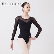 בלט בפועל ריקוד בגד גוף לנשים בלט adulto תלבושות שחור רשת ארוך שרוול התעמלות בגד גוף בלרינה 5876