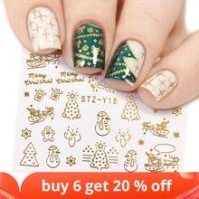 1 шт. золотые серебряные рождественские наклейки для дизайна ногтей зимние слайдеры с цветком снега Водные Наклейки для ногтей инструмент для маникюра