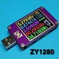 YZXstudio ZY1280 USB напряжение тока Емкость Быстрая зарядка QC4 PD3.0 MFI PPS тест