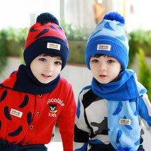 Детская зимняя шапка и шарф детская теплая ребристая вязаная