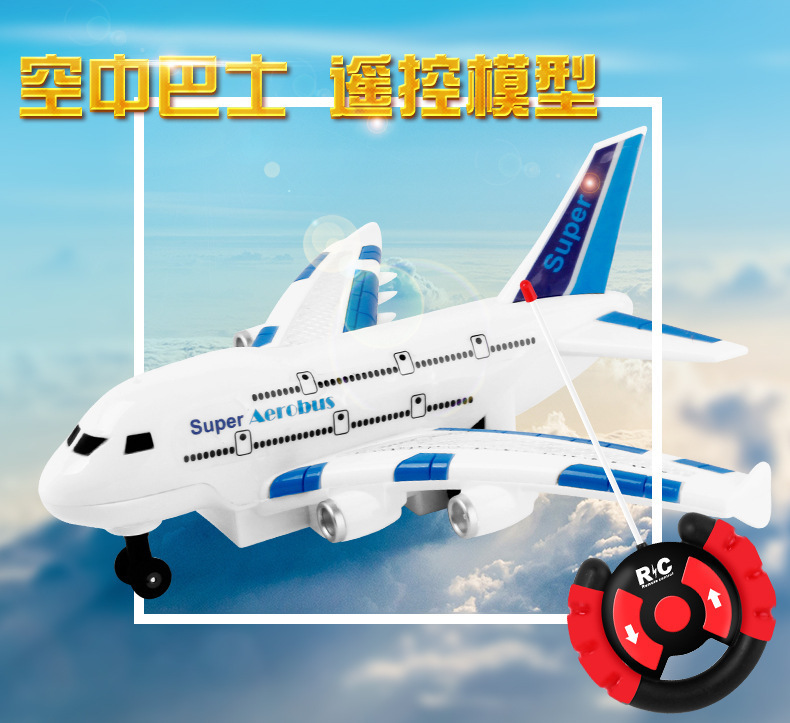 A380 Superjumbo Light Included Light Remote Control Aircraft CHILDREN'S Toy SMV Floor Remote Control Aircraft