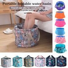 Складная портативная ванна для ног сумка ванны ведро мытья воды