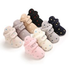 Милая теплая обувь для маленьких мальчиков и девочек Повседневная