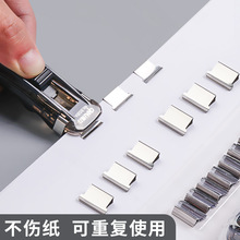 Metal Binder Clips Notes Letter Paper Clip Office Supplies Binding Securing Clip Product Stapleless Stapler School Accessories