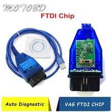 NEW FTDI Chip Auto Car Obd2 Diagnostic Cable for Fat VAG USB VAG KKL VAG USB Interface Car Ecu Scan Tool 4 Way Switch