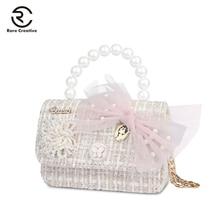 RARE CREATIVE Brand Pearl Designer Women Bag Chain Strap Shoulder Bag Small Crossbody Bag For Girl Woolen Flap Bag Female HS8047