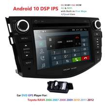 "7"" Quad Core Android 10 Car DVD Player For Toyota RAV4 2006-2012 Mirror Link BT DVR DAB DSP RDS Free map rear camera(China)"