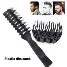 Мужская пластиковая расческа для волос Антистатическая массажная