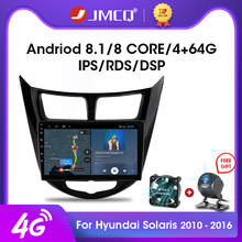 Jmcq 2din 2 + 32G Android 9.0 Mobil Radio Multimidia Video Player Gps Navigasi DSP untuk Hyundai Solaris 1 2010-2016 2 DIN Head Unit(China)