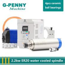 Kit de broche G PENNY/ER20 refroidie à eau, 4 roulements et onduleur VFD de 22 kw et 80mm, pompe à eau 75w, CNC