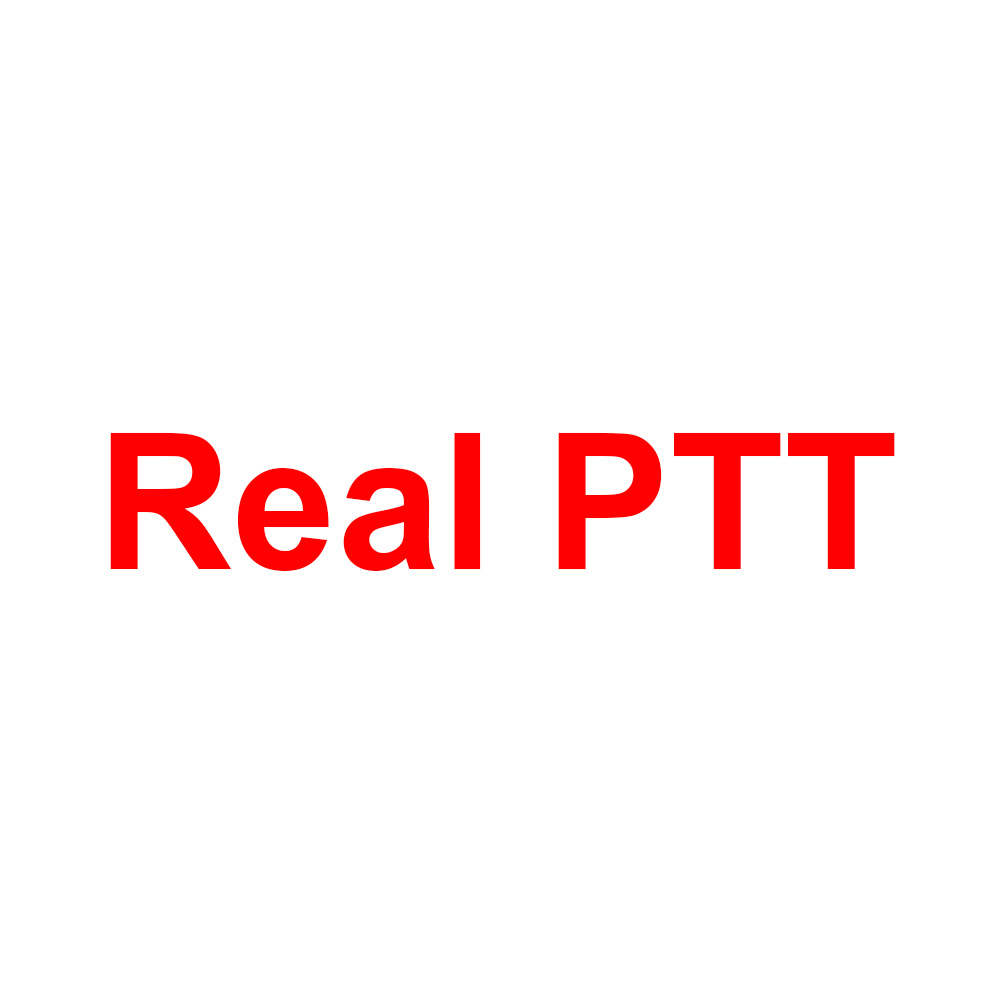 Real PTT Account For Anysecu Network Radio One Year Validity