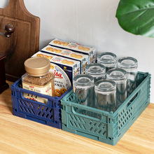 Mini Storage Case Collapsible Crate Storage Baskets Folding Plastic Cosmetic Organizer Fruit Food Toys Jewelry Desktop Basket