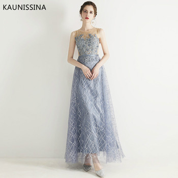 KAUNISSINA Elegant Evening Dress De Soiree Long Formal Prom Party Gown Banquet Dresses Tulle Evening Vestido