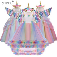 Unicorn Party Dress Kids Dress For Girls Christmas Costume Carnival Cosplay Children Princess Dress Girls Birthday Dress