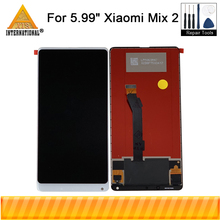 Mix For LCD Digitizer
