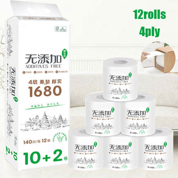 12 Roll 4-ply Ultra Strong Toilet Paper Roll Bath Bathroom Tissue Soft White for Home New Hot Sale