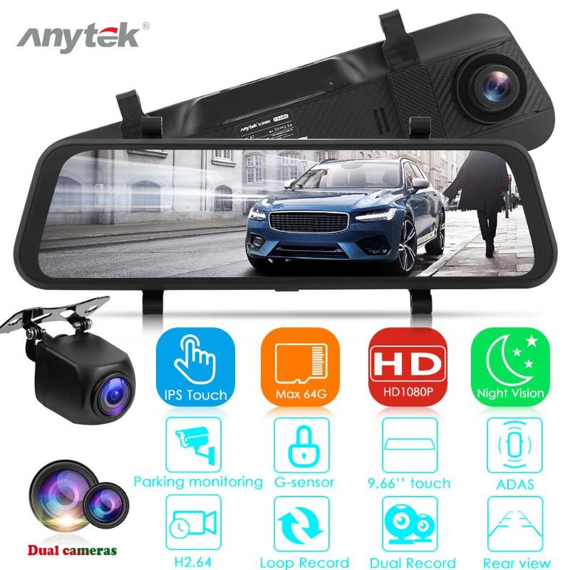 Anytek 9.66 inchA7 FHD1080P 16G voiture DVR caméra double lentille ADAS Starlight Vision nocturne Dashcam carte rapide vitesse de lecture écran tactile