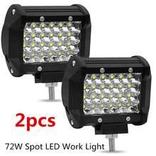 2 шт светильник Светодиодные лампы 72 Вт 4 ряда 12 В 24
