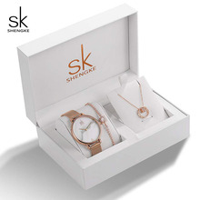 Shengke Brand Wife's Gift Women's Quartz Watch Sets Fashion Creative Crystal Des