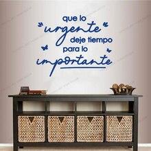 Испанские цитаты фрески Переводные картинки life dreams вдохновляющая