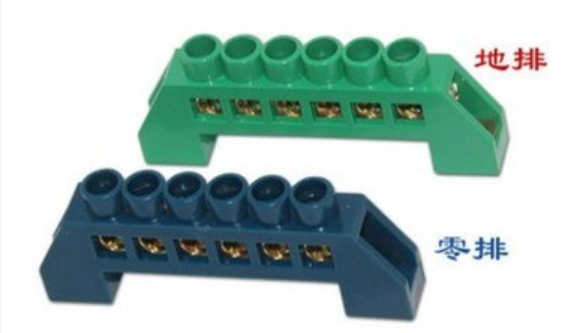 1Pc Green Blue White Screw Terminal Bridge Electrical Distribution Neutral Wiring Block Connector 4 5 6 7 8 10 12 Pins Positions image