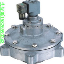 Electromagnetic Pulsing Valves Submerged 2.5-Inch (YMF-62)-Instead Import Plateau Valve CA62MM010 Use