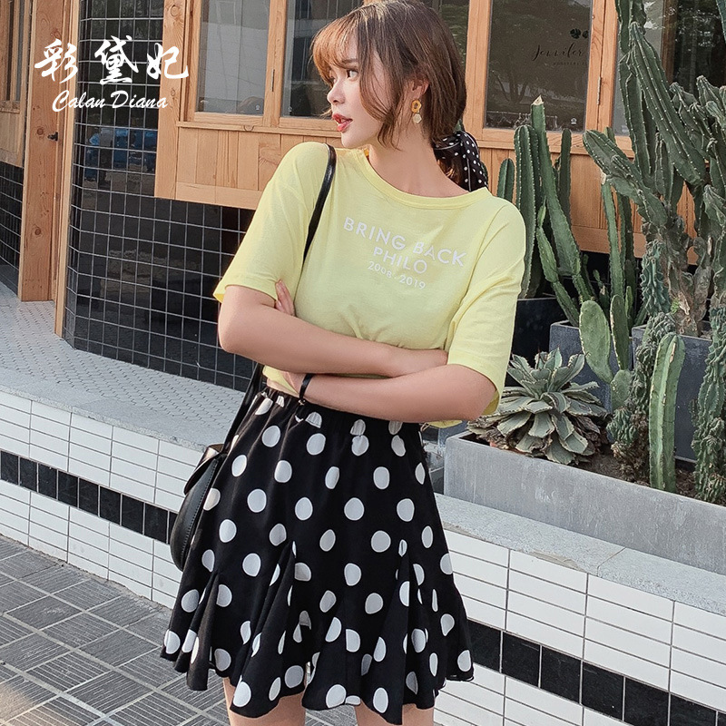 2019 Summer New Style Korean-style By Age High-waisted Flounced Black And White With Pattern Skirt Short Skirt Student Slimming