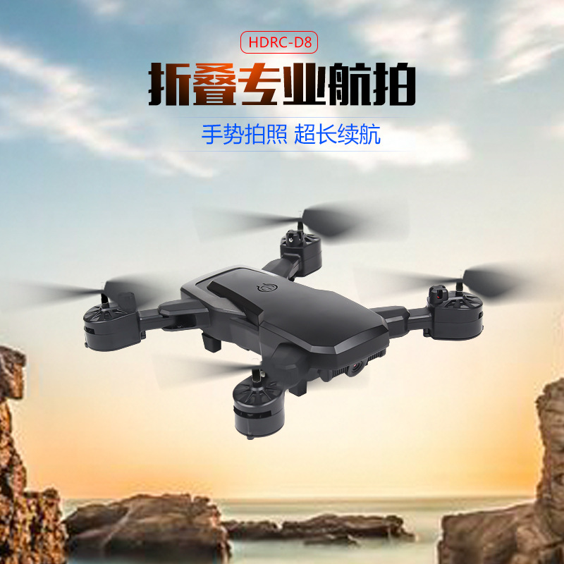 Folding Quadcopter 4K High-definition Drone For Aerial Photography Unmanned Aerial Vehicle Real-Time Aerial Flight Long Life D8