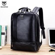 BULLCAPTAIN Multifunction Men 15inch Laptop leather Backpack Fashion minimalist Male Mochila 18L Travel backpack for men women цена и фото