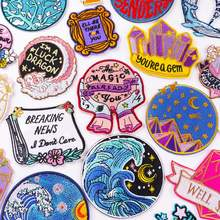 Prajna Cartoon Patches On Clothes Waves Patch Clothing Thermo Adhesive Patches Van Gogh Iron On Embroiderd Patches For Clothing