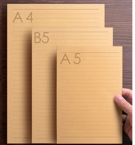 50 sheets A4/B5/A5 Vintage Kraft paper Writing Letter Stationery Romantic Creative Note craft Paper painting packaging paper
