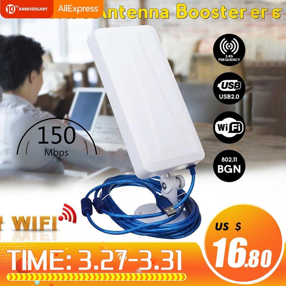 2500M WiFi Antenna Amplifier Outdoor Long Ranges Gain Antenna USB Interface WiFi Signal Extender For Home Office Restaurant
