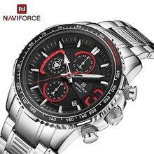 Naviforce мужские часы Лидирующий бренд Модные Бизнес наручные