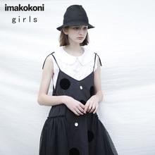 imakokoni black suspender dress original design Japanese wild mesh long female 182308