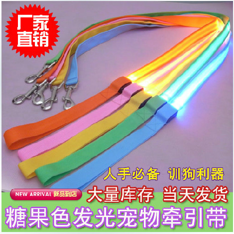 2.5 Wire Screen Sling Dog Traction Rope Hand Holding Rope Bite-proof Protector Wiring Sleeve 8 Color Universal Specification Sma